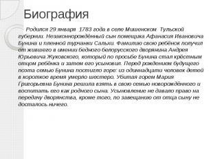 Биография Родился29января1783 года в селе Мишенском&nbsp