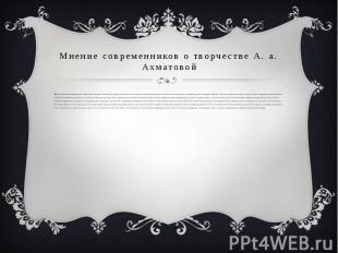 Мнение современников о творчестве А. а. Ахматовой Виктор Максимович Жирмунский:
