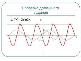 1. f(x)=-2sin2x. 1. f(x)=-2sin2x.