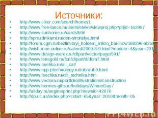 http://www.clker.com/search/home/1 http://www.clker.com/search/home/1 http://www