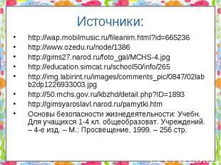 http://wap.mobilmusic.ru/fileanim.html?id=665236 http://wap.mobilmusic.ru/filean