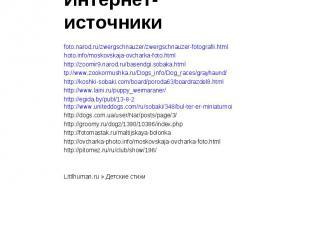 foto.narod.ru/zwergschnauzer/zwergschnauzer-fotografii.html foto.narod.ru/zwergs