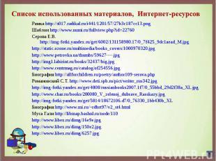 Рамка http://s017.radikal.ru/i441/1201/57/27b3c187cc13.png Рамка http://s017.rad
