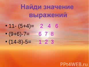 11- (5+4)= 2 4 6 (9+6)-7= 6 7 8 (14-8)-5= 1 2 3