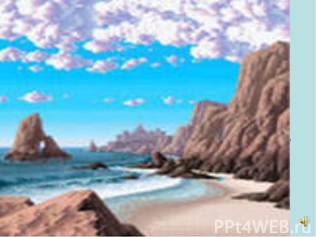 Ребята, закройте глаза и представьте себя на берегу моря. Вы медленно идете по теплому песку и слушаете, как плещет море, вы вдыхаете морской воздух. Вам тепло и приятно…. Ребята, закройте глаза и представьте себя на берегу моря. Вы медленно идете п…