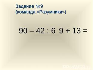 90 – 42 : 6 . 9 + 13 =