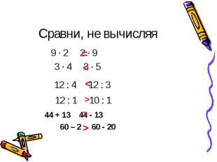 9 ∙ 2 2 ∙ 9 9 ∙ 2 2 ∙ 9