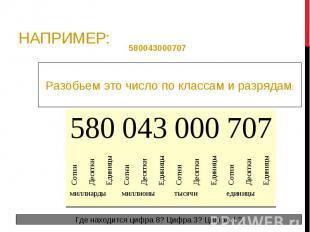 580043000707 580043000707