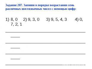 8, 0 2) 9, 3, 0 3) 9, 5, 4, 3 4) 0, 7, 2, 1 8, 0 2) 9, 3, 0 3) 9, 5, 4, 3 4) 0,