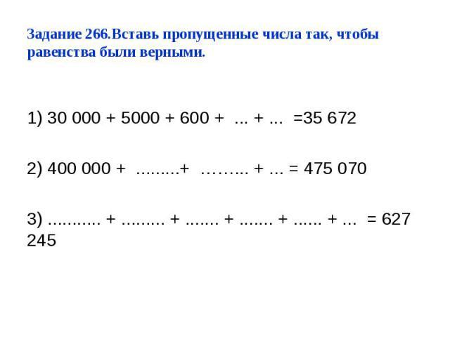 1) 30 000 + 5000 + 600 + ... + ... =35 672 2) 400 000 + .........+ ……... + ... = 475 070 3) ........... + ......... + ....... + ....... + ...... + ... = 627 245