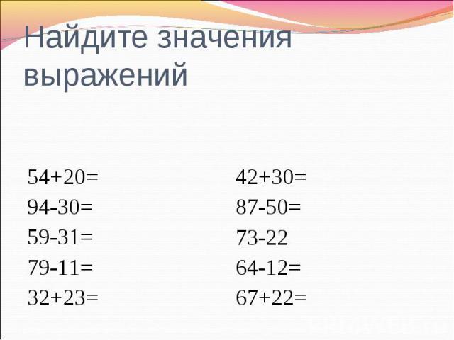 54+20= 94-30= 59-31= 79-11= 32+23=