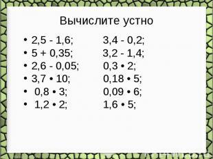 2,5 - 1,6;     3,4 - 0,2;    &nb