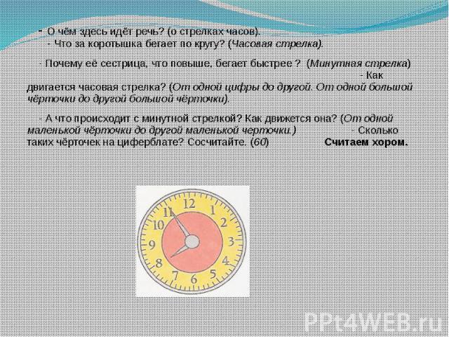 Функция, возвращающая целое число от 0 до 59, которое представляет минутную часть данного времени.