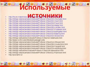 http://forum.materinstvo.ru/lofiversion/index.php/.../t168353-800.html http://fo