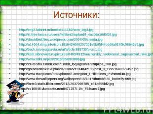 http://img2.labirint.ru/books/111182/scrn_big3.jpg http://img2.labirint.ru/books