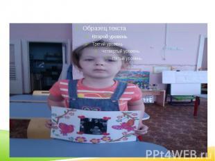 ГЕРБ СЕМЬИ КСАНТИНИДИ