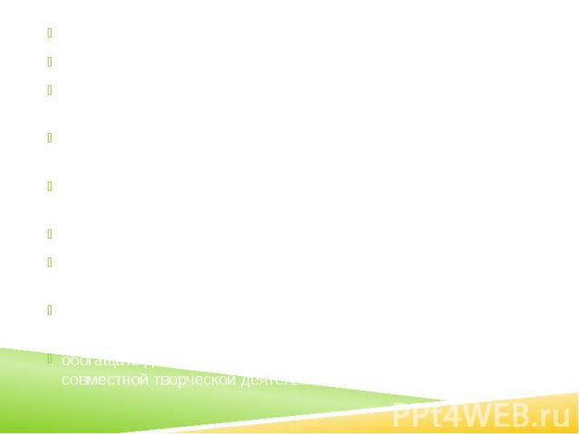 Задачи проекта: расширять представлений детей о семье; формировать у детей понятия «род», «родословная», «генеалогическое древо»; изучить историю происхождения фамилий детей; традиции семьи; углублять знания детей о роли мужчины и женщины; о роли от…