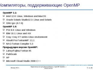 OpenMP 3.1: OpenMP 3.1: Intel 12.0: Linux, Windows and MacOS Oracle Solaris Stud