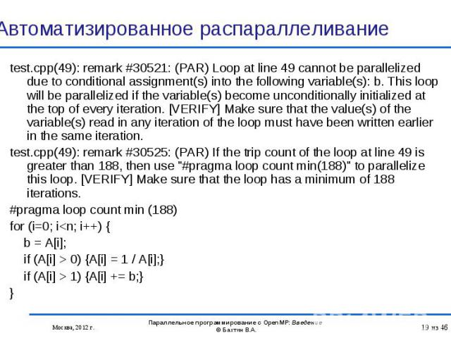test.cpp(49): remark #30521: (PAR) Loop at line 49 cannot be parallelized due to conditional assignment(s) into the following variable(s): b. This loop will be parallelized if the variable(s) become unconditionally initialized at the top of every it…