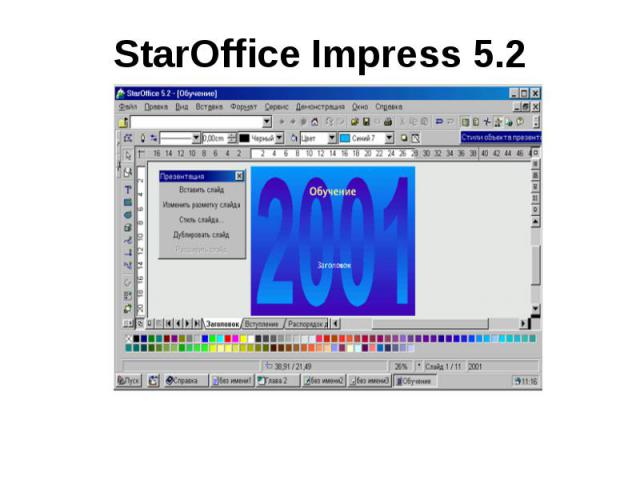 StarOffice Impress 5.2