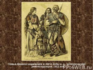 Семья древних германцев в 300-е годы н. э., историческая реконструкция, 1913 год