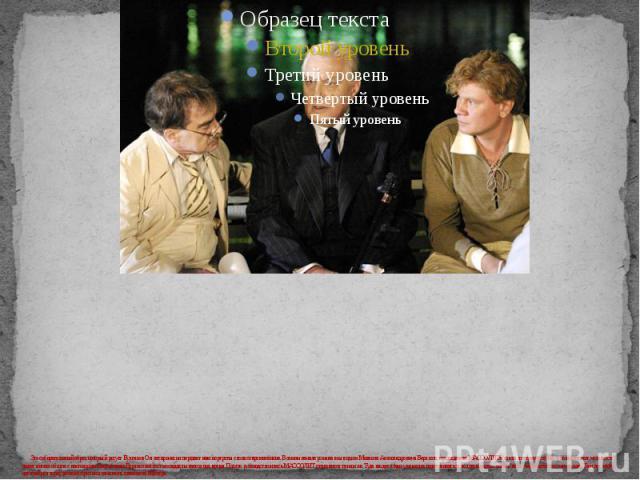 Это собирательный образ, который рисует Булгаков. Он сатирически передает нам портреты своих современников. В самом начале романа мы видим Михаила Александровича Берлиоза, председателя МАССОЛИТа (союза литераторов). На самом деле, этот человек не им…