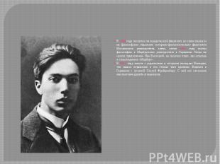 В 1908 году поступил на юридический факультет, но затем перешёл на философское о