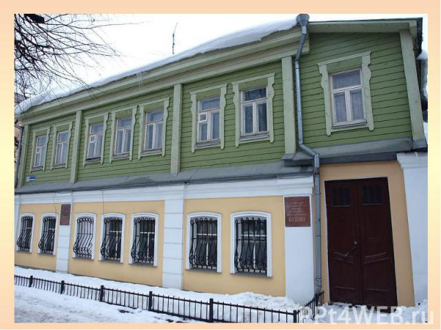 Иван Бунин родился 22 октября 1870 года в старинной дворянской семье в Воронеже.