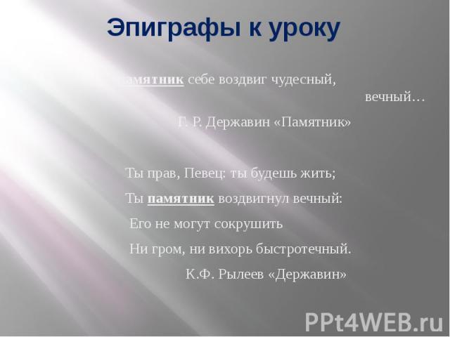 цены на памятники в москве фото ютуб