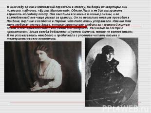 В 1919 году Брики и Маяковский переехали в Москву. На двери их квартиры они пове