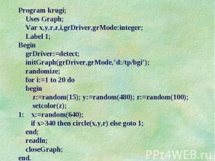 Program krugi; Program krugi; Uses Graph; Var x,y,r,z,i,grDriver,grMode:integer;