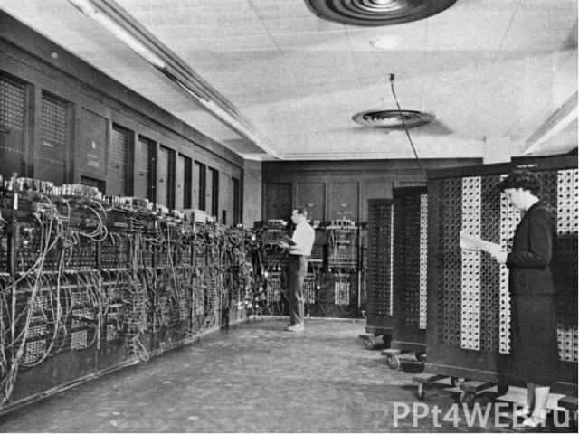 Февраль 1946 года, США, Февраль 1946 года, США, первый электронный компьютер ENIAC (Electronic Numerical Integrator and Computer Электронный числовой интегратор и вычислитель ) Монтировали 3 года 28 тонн 140 кВт энергии 50 000 деталей несколько авиа…