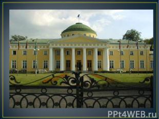 Русский архитектор , строитель ряда усадеб под Петербургом. Однако самым крупным