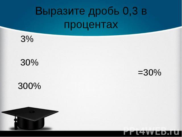 =30% =30%