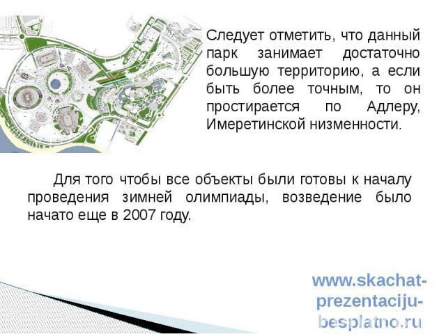 Для того чтобы все объекты были готовы к началу проведения зимней олимпиады, возведение было начато еще в 2007 году. Для того чтобы все объекты были готовы к началу проведения зимней олимпиады, возведение было начато еще в 2007 году.
