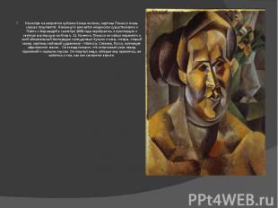 Несмотря на неприятие кубизма большинством, картины Пикассо очень хорошо покупаю