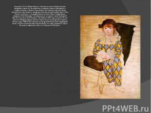 В возрасте 13 лет Пабло Пикассо с блеском поступил в Барселонскую Академию худож