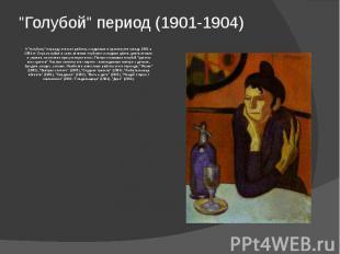 """""""Голубой"""" период (1901-1904) К """"голубому"""" периоду относят ра"""