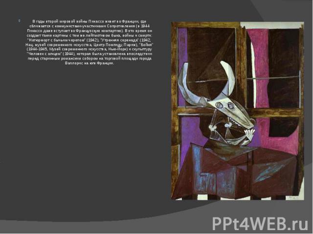 В годы второй мировой войны Пикассо живет во Франции, где сближается с коммунистами-участниками Сопротивления (в 1944 Пикассо даже вступает во Французскую компартию). В это время он создает такие картины с тем же лейтмотивом быка, войны и смерти: &q…