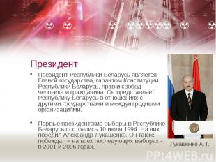 Президент Президент Республики Беларусь является Главой государства, гарантом Ко
