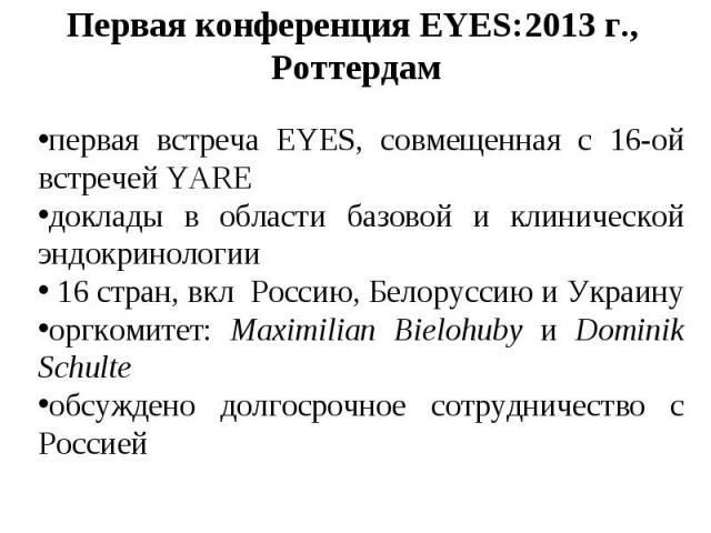 первая встреча EYES, совмещенная с 16-ой встречей YARE первая встреча EYES, совмещенная с 16-ой встречей YARE доклады в области базовой и клинической эндокринологии 16 стран, вкл Россию, Белоруссию и Украину оргкомитет: Maximilian Bielohuby и Domini…