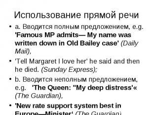 a. Вводится полным предложением, e.g. 'Famous MP admits— My name was written dow