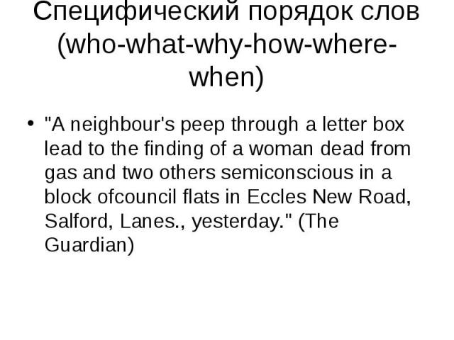 """""""A neighbour's peep through a letter box lead to the finding of a woman dead from gas and two others semiconscious in a block ofcouncil flats in Eccles New Road, Salford, Lanes., yesterday."""" (The Guardian)"""