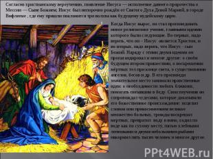 Когда Иисус вырос, он стал проповедовать новое религиозное учение, главными идея