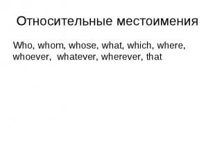 Who, whom, whose, what, which, where, whoever, whatever, wherever, that Who, who