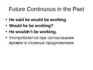 He said he would be working He said he would be working Would he be working? He
