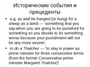 e.g. as well be hanged (or hung) for a sheep as a lamb — 'something that you say