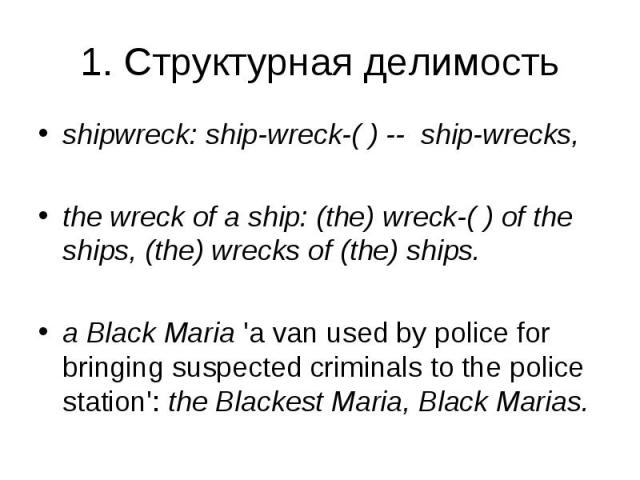shipwreck: ship-wreck-( ) -- ship-wrecks, shipwreck: ship-wreck-( ) -- ship-wrecks, the wreck of a ship: (the) wreck-( ) of the ships, (the) wrecks of (the) ships. a Black Maria 'a van used by police for bringing suspected criminals to the police st…