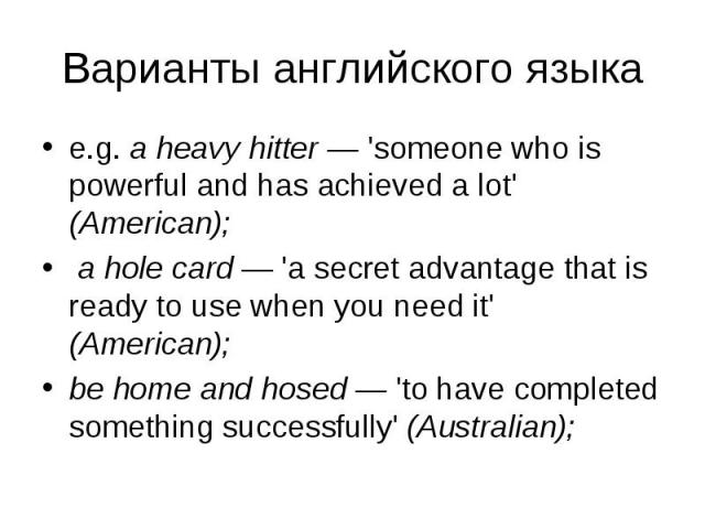 e.g. a heavy hitter — 'someone who is powerful and has achieved a lot' (American); e.g. a heavy hitter — 'someone who is powerful and has achieved a lot' (American); a hole card — 'a secret advantage that is ready to use when you need it' (American)…
