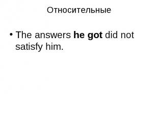 The answers he got did not satisfy him. The answers he got did not satisfy him.